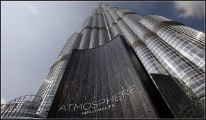 atmosphere-burj-khalifa-in-dubai-1